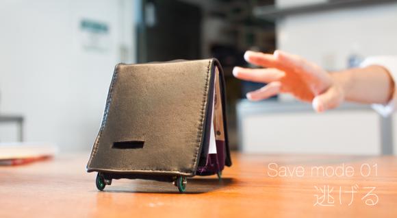 living-wallet3